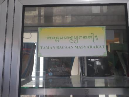 Taman Bacaan Masyarakat Lely Desa Banyuseri